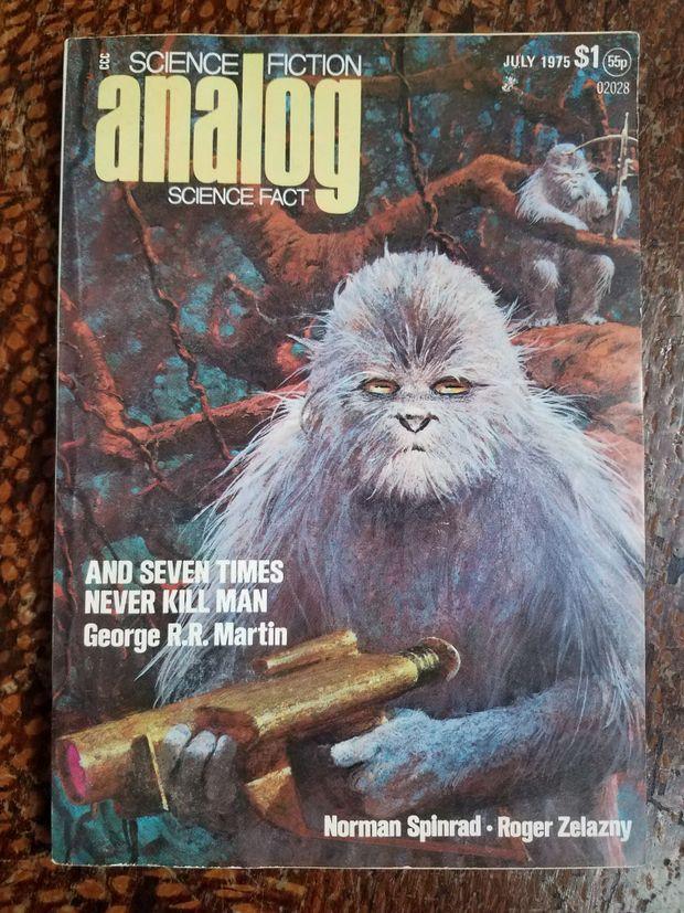 Analog July 1975